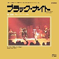 Black Knight (Live Version)/Woman From Tokyo (Pic Cover)