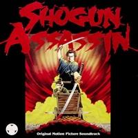Shogun Assassin (180Gm)
