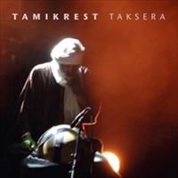Tasksera