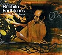 Bobbito Earthtones