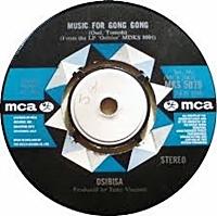 Music For Gong Gong / Wcyaya
