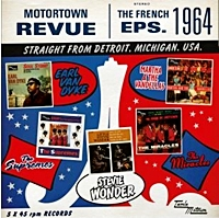 """Motortown Revue - The French Ep'S 7"""" Box Set"""