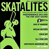 "Original Ska Sounds From The Skatalites 1963-65 - Independence Ska And The Far East Sound 5 X 7"" Box Set Rsd 2016"