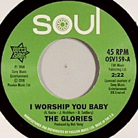 I Worship You Baby/Your Gonna Be Sorry