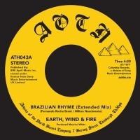 Brazilian Rhythme