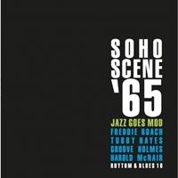 Soho Scene 65 Jazz Goes Mod (RSD 2017)