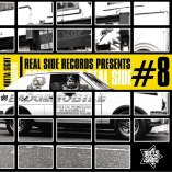 Soul On The Realside Vol 8