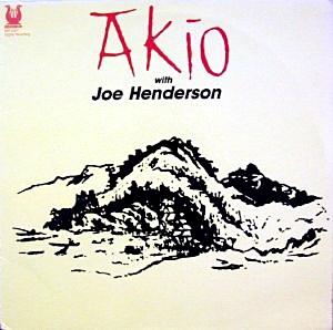 Akio With Joe Henderson