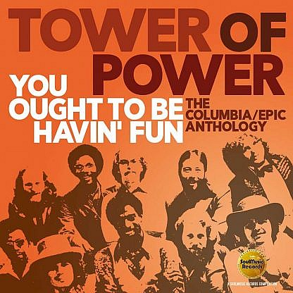 You Ought To Be Havin Fun - The Columbia/Epic Anthology