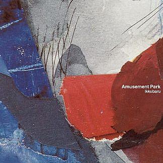 Amuzement Park