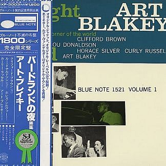 A Night At Birbland With The Art Blakey Quintet