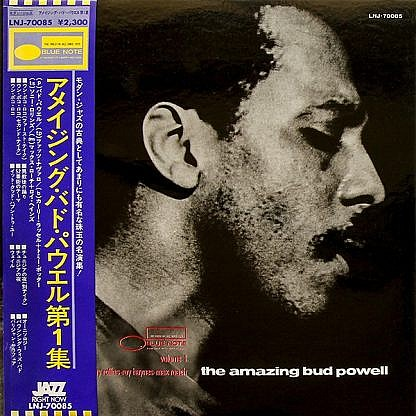The Amazing Bud Powell Volume One