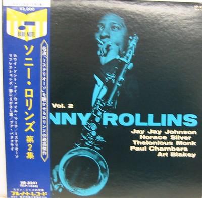 Sonny Rollins Vol 2