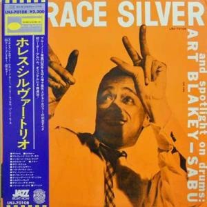 Horace Silver Trio And Spotlight On Drums Art Blakey-Sabu