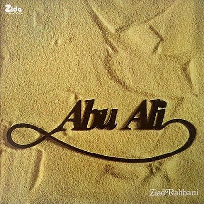 Abu Ali