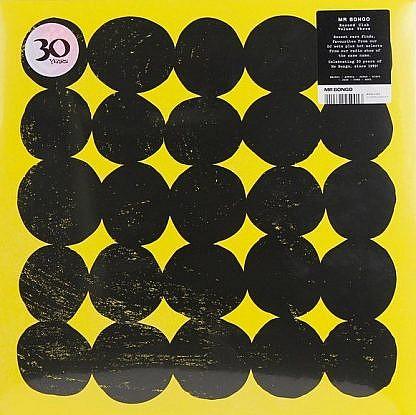 Mr Bongo Record Club Volume Three