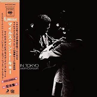 Miles In Tokyo: Miles Davis Live In Concert