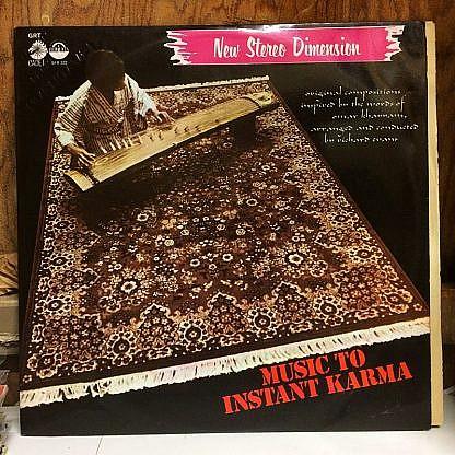 Music To Instant Karma - The Rubaiyat Of Dorothy Ashby