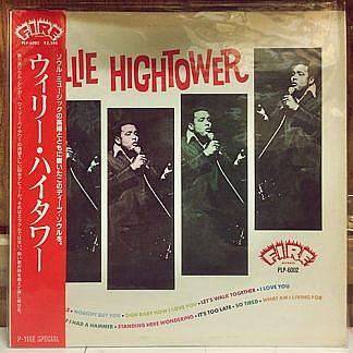 Willie Hightower