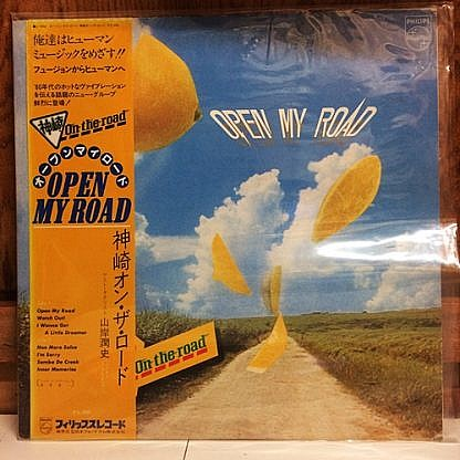 Open My Road