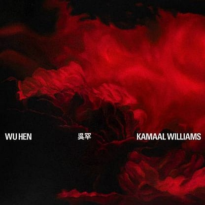 Wu Hen (pre-order: due 24th July 2020)