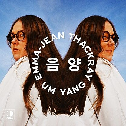 Um Yang Ep (Night Dreamer Direct To Disc)