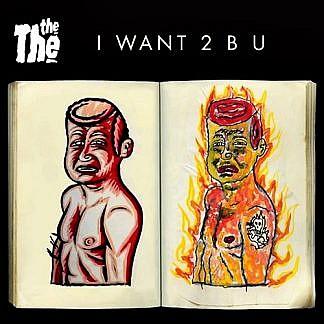 I Want 2 B U
