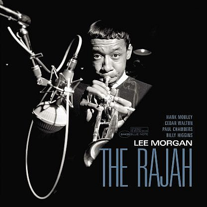 The Rajah (180Gm Analogue Tone Poet) (Pre-order: Due 29th January 2021)