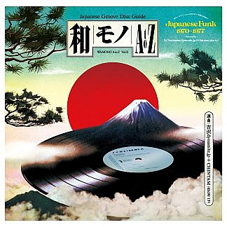 Wamono A To Z Vol 2  - Japanese Funk 1970-1977