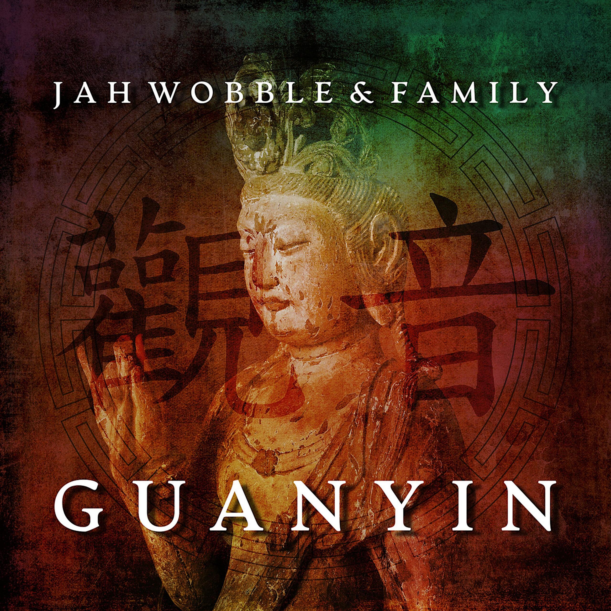 Guanyin (red vinyl)